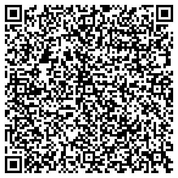 QR-код с контактной информацией организации Лесоквартал, ЧУП