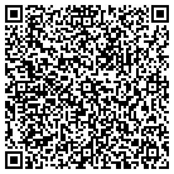 QR-код с контактной информацией организации АлексВиП, ООО