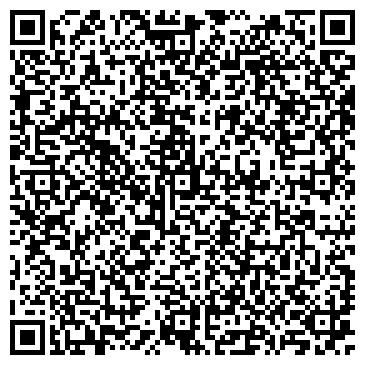 QR-код с контактной информацией организации Хардвуд, СООО