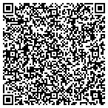 QR-код с контактной информацией организации Интербудсервис, ЗАО