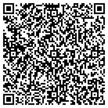 QR-код с контактной информацией организации ОльгаШор, ЧУП