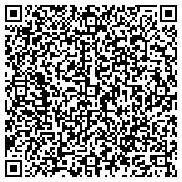 QR-код с контактной информацией организации ДОК Зелёный Бор, СООО