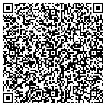QR-код с контактной информацией организации Бизнес Вуд, ЧУП