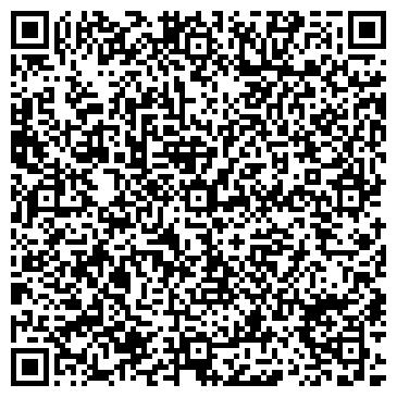 QR-код с контактной информацией организации Тартица, ООО