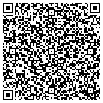 QR-код с контактной информацией организации Лидабытсервис