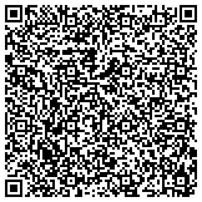 QR-код с контактной информацией организации Поставский районный центр гигиены и эпидемиологии, учреждение