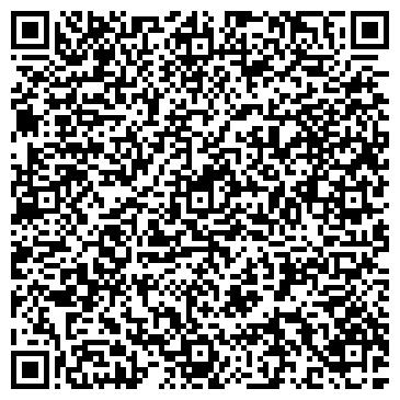 QR-код с контактной информацией организации Арсеналсервиссталь, ООО