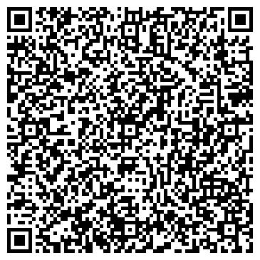 QR-код с контактной информацией организации Крона, ООО