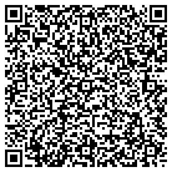 QR-код с контактной информацией организации Эрис
