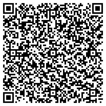 QR-код с контактной информацией организации ВАНГ