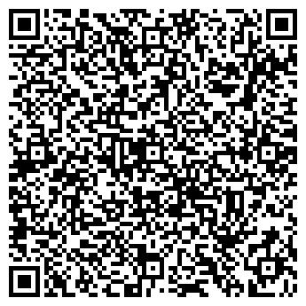 """QR-код с контактной информацией организации ЧП """"Лесэкспорт"""""""