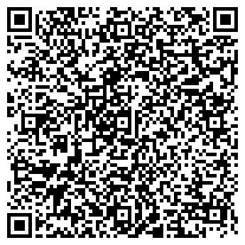 QR-код с контактной информацией организации ФОП Кравчук В.В.
