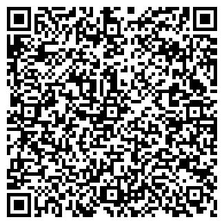 QR-код с контактной информацией организации Ренк