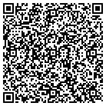 """QR-код с контактной информацией организации ООО """"СМЦ"""""""