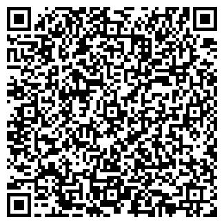QR-код с контактной информацией организации «Лестехпром»