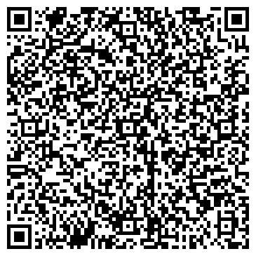 QR-код с контактной информацией организации Частное предприятие «Браво 97» ПП