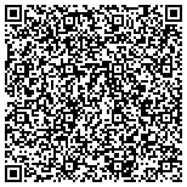 QR-код с контактной информацией организации ООО Сталь Регион