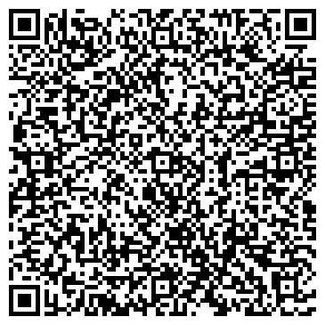 QR-код с контактной информацией организации Спецстрой, ЧАО (Tesli)