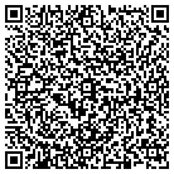 QR-код с контактной информацией организации Блок Хаус(Галтранс), ЧП