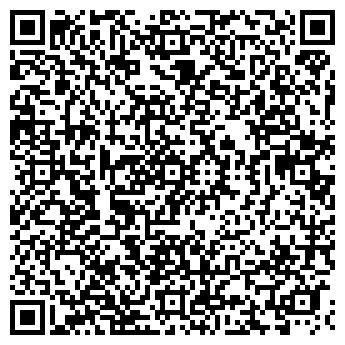 QR-код с контактной информацией организации Амарант - А, ООО
