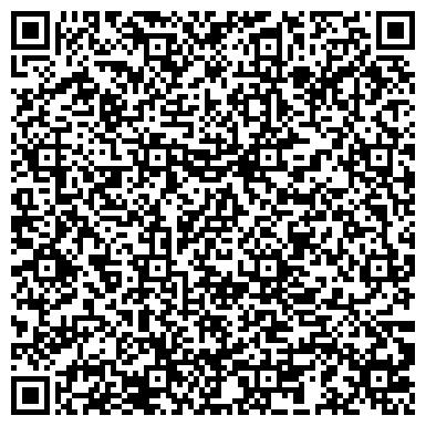 QR-код с контактной информацией организации Борзнянское лесное хозяйство, ГП