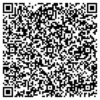 QR-код с контактной информацией организации СВД, ПКФ, ООО