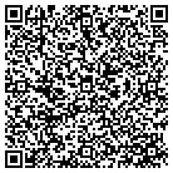 QR-код с контактной информацией организации БЭФ-Аудит,ООО