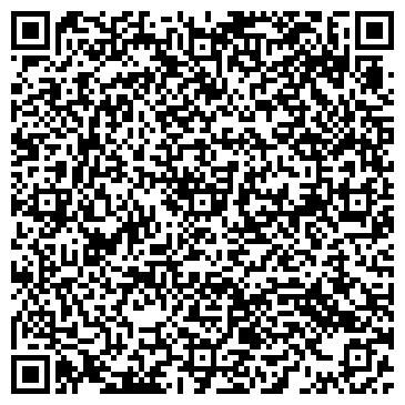 QR-код с контактной информацией организации Агробудсервис-3, ООО