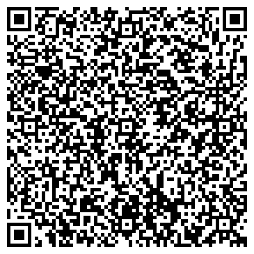 QR-код с контактной информацией организации Производственный комбинат, ГП