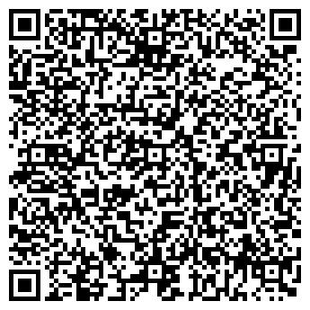 QR-код с контактной информацией организации Галас, ЧП