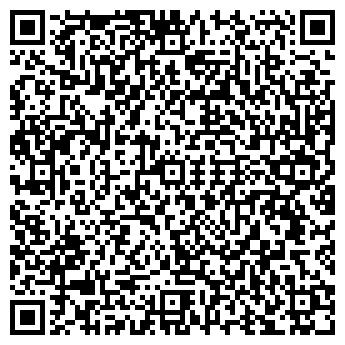 QR-код с контактной информацией организации Усов, ЧП
