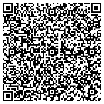 QR-код с контактной информацией организации Вудтек Эколоджи, ООО