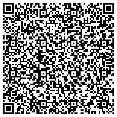 QR-код с контактной информацией организации Юта Енерджи Груп, ООО
