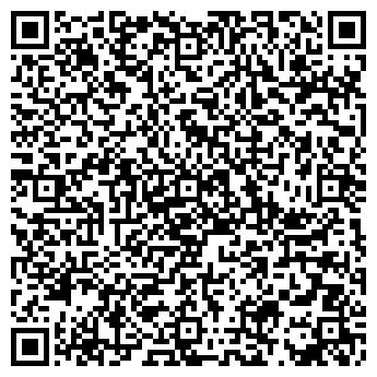 QR-код с контактной информацией организации Экозавод Грифон, ЧП