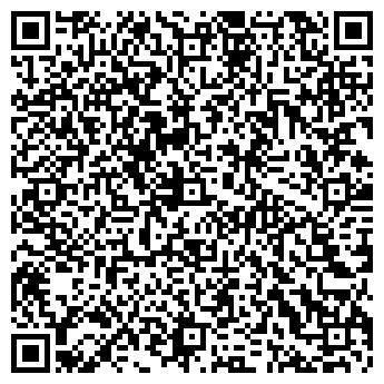 QR-код с контактной информацией организации Хоуфек, ООО