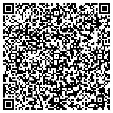 QR-код с контактной информацией организации Волев, ООО
