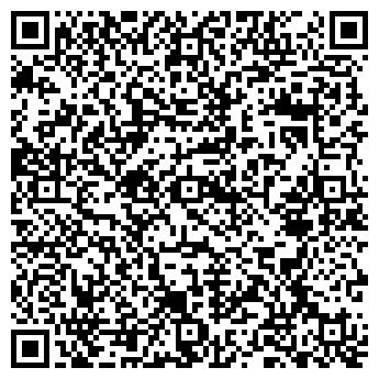 QR-код с контактной информацией организации Аверно, ЧП