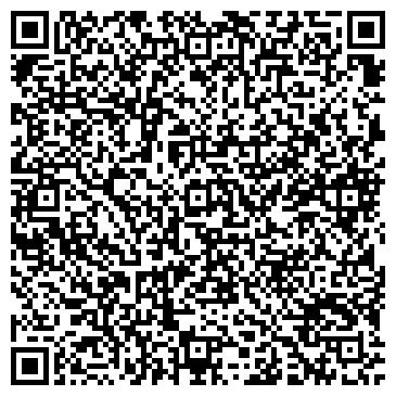 QR-код с контактной информацией организации Галф агро, ООО