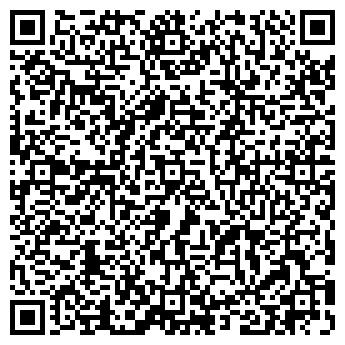 QR-код с контактной информацией организации Квадро М, ООО