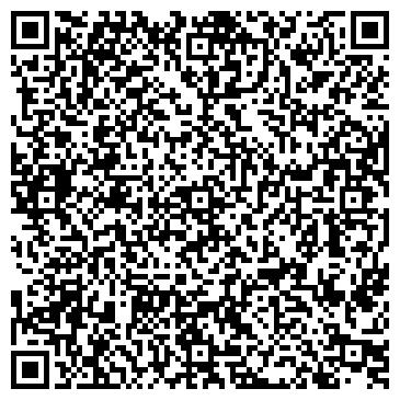 QR-код с контактной информацией организации Fumigation, ЧП