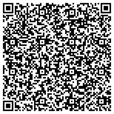 QR-код с контактной информацией организации Магазин сейфов Гарант, ЧП Давиденко