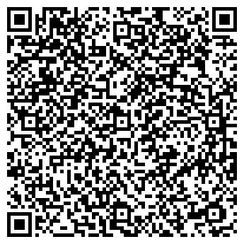 QR-код с контактной информацией организации Компания Вежа, ООО