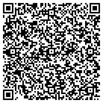 QR-код с контактной информацией организации А. В. Т., ЧП