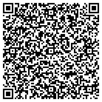QR-код с контактной информацией организации Стормакс, ООО