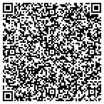 QR-код с контактной информацией организации Киев Спец Постач, ООО