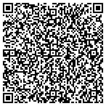 QR-код с контактной информацией организации Орлекс, ООО