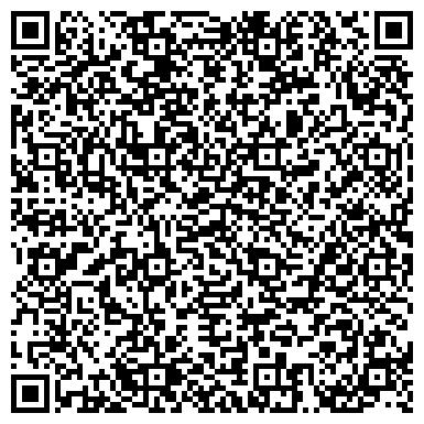 QR-код с контактной информацией организации Майданский завод Пластмаc, ООО