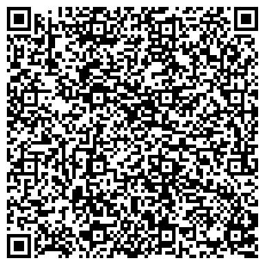 QR-код с контактной информацией организации Черновицкое лесное хозяйство, ГП