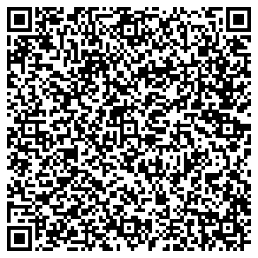 QR-код с контактной информацией организации Интер-Форест, ООО