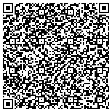 QR-код с контактной информацией организации Вуд-Экспо-Украина, ЧП